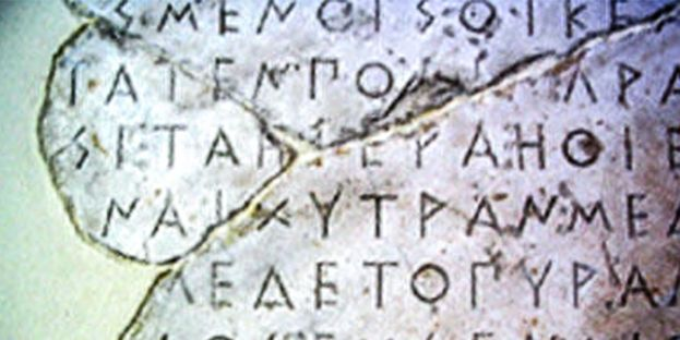 As few as 5,000 people speak the dialect but linguists believe that it is the closest, living language to ancient Greek